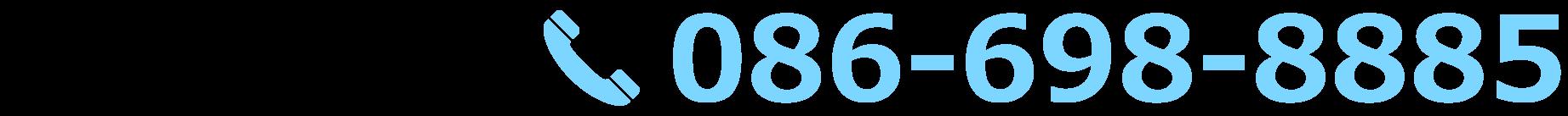 シルバーマンションひまわり 086-698-8885