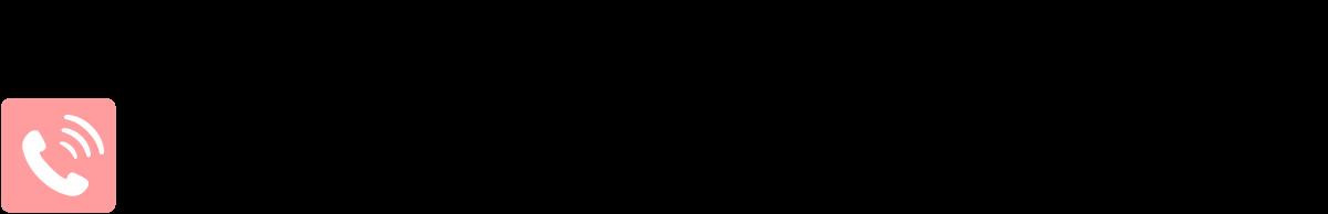 086-967-0033