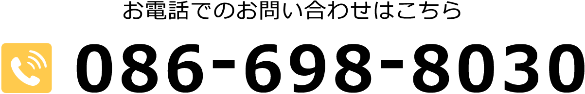 086-698-8030